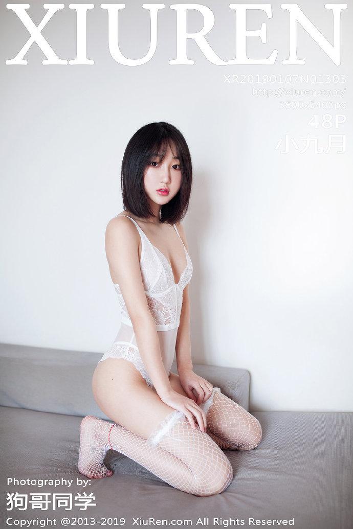 [秀人网]美媛馆 2019-01-07 小九月