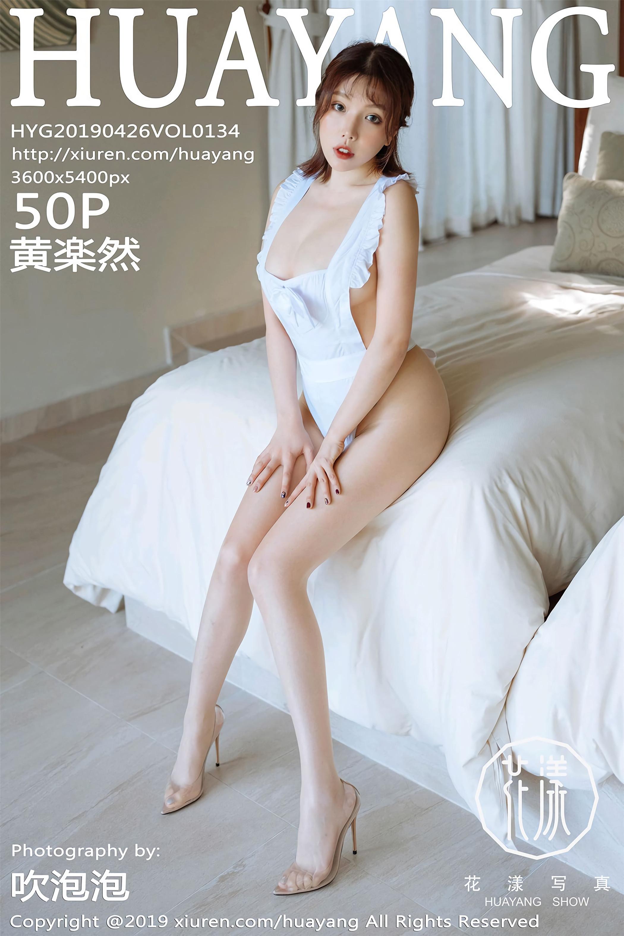 [XiaoYu]画语界 2019-03-20 Vol.038 Miki兔