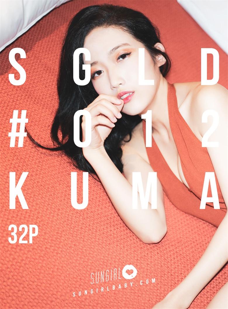 [SunGirl]阳光宝贝 Vol.022 Kuma